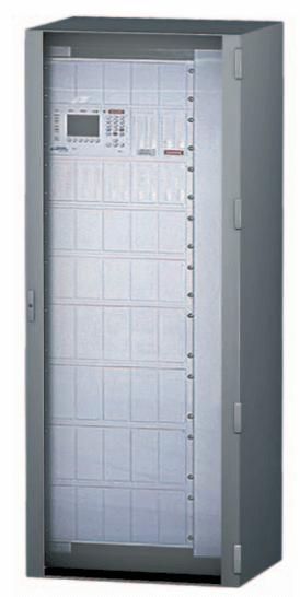 ППКУП FMZ 5000 mod XL 31HE